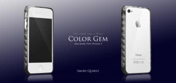 More Color Gem Polymer Jelly Ring for iPhone 4 AP13-024 (Smokey Quartz Black)