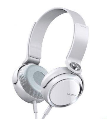Sony MDR XB400 White Headphones