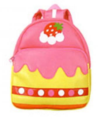 Kids Preschool Kindergarten Cute Backpack Rucksack Pink Cake