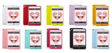 Colors Case for iPad Mini and iPad Mini 2 Retina
