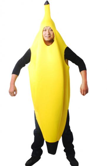 Halloween Banana Costume Adult & Kids Size