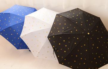 Japanese Stylish Gold Stamping Anchor Sailor Compact Umbrella