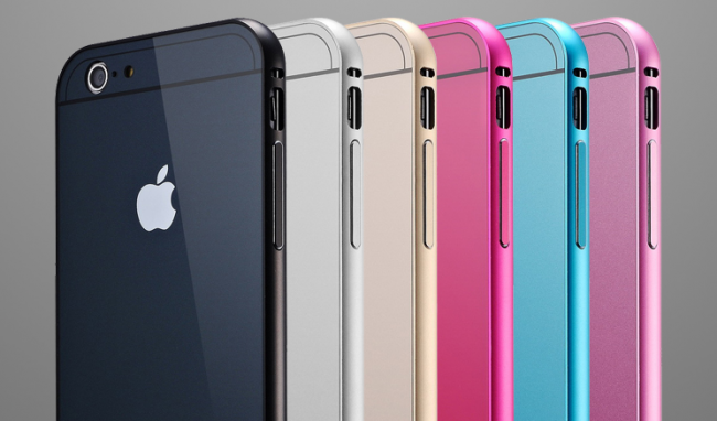 Sleek Full Body Sliding Backplate Apple Logo Bumper Case for iPhone 6 6s