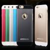 Totu Design Apple Logo Case for iPhone 6 6s Plus